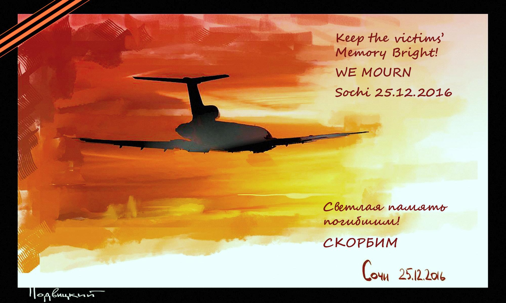 00-vitaly-podvitsky-sochi-25-12-16-2016