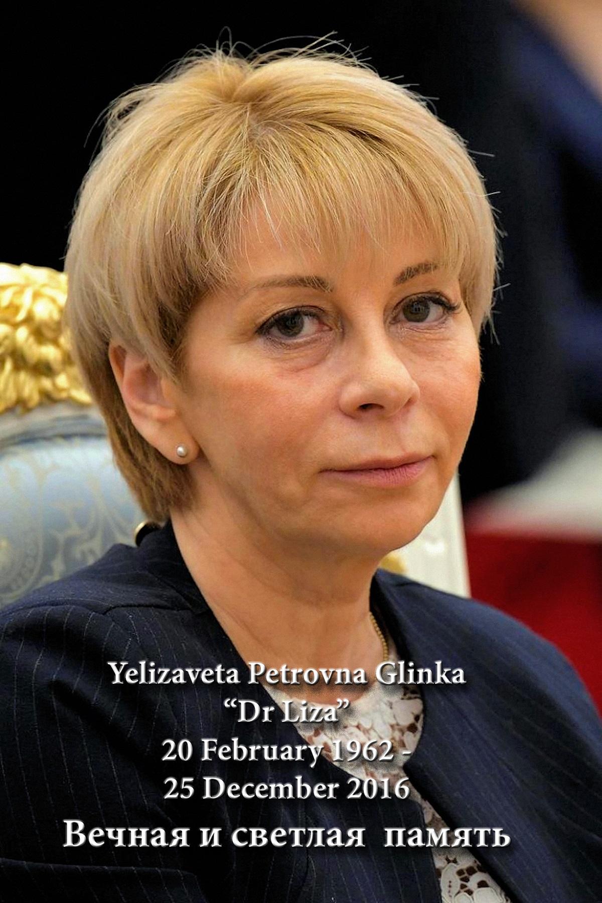 00-yelizaveta-glinka-dr-liza-251216