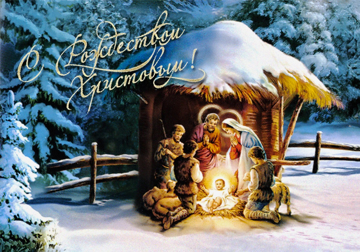 00-christmas-russia-01-080117