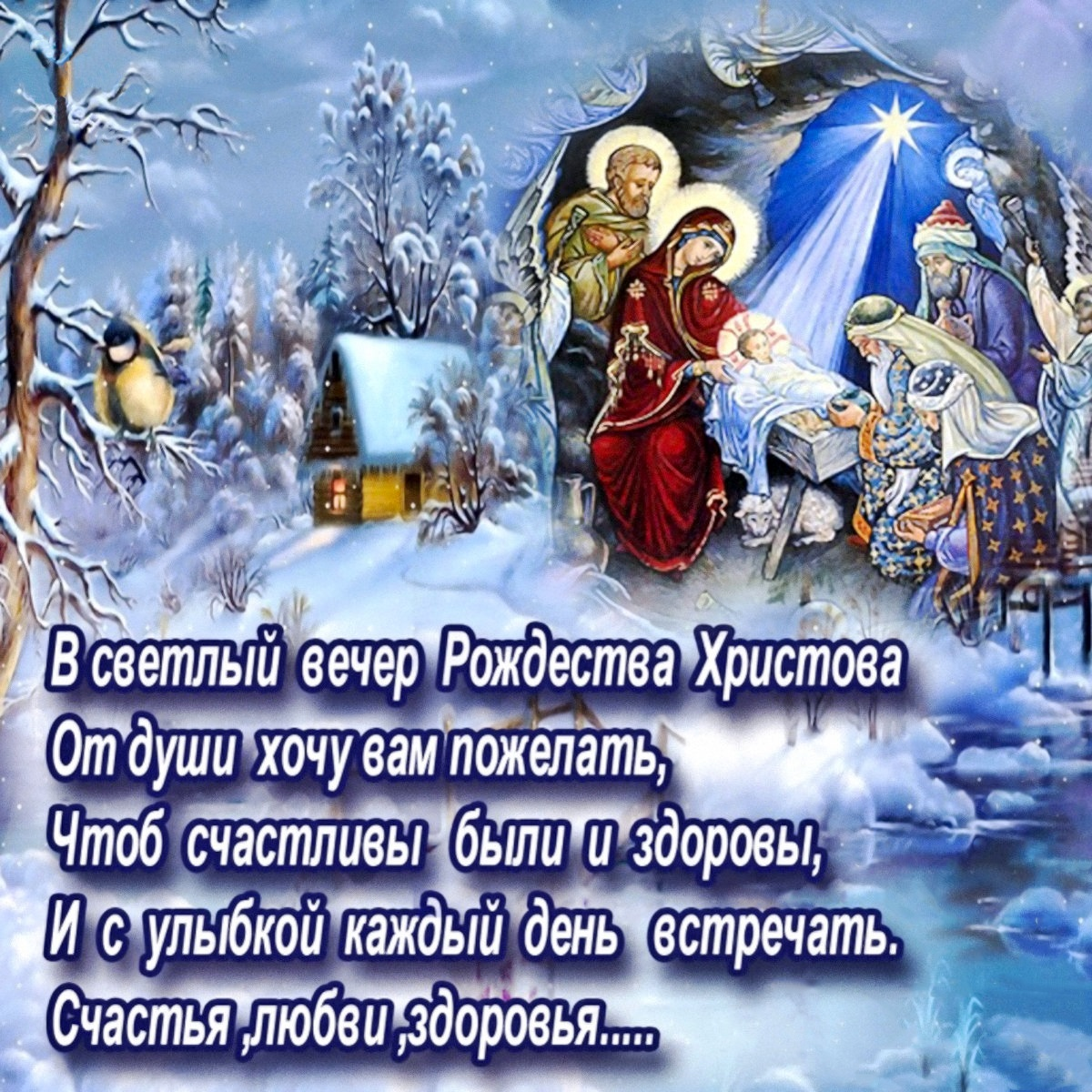 https://02varvara.files.wordpress.com/2017/01/00-christmas-russia-080117.jpg