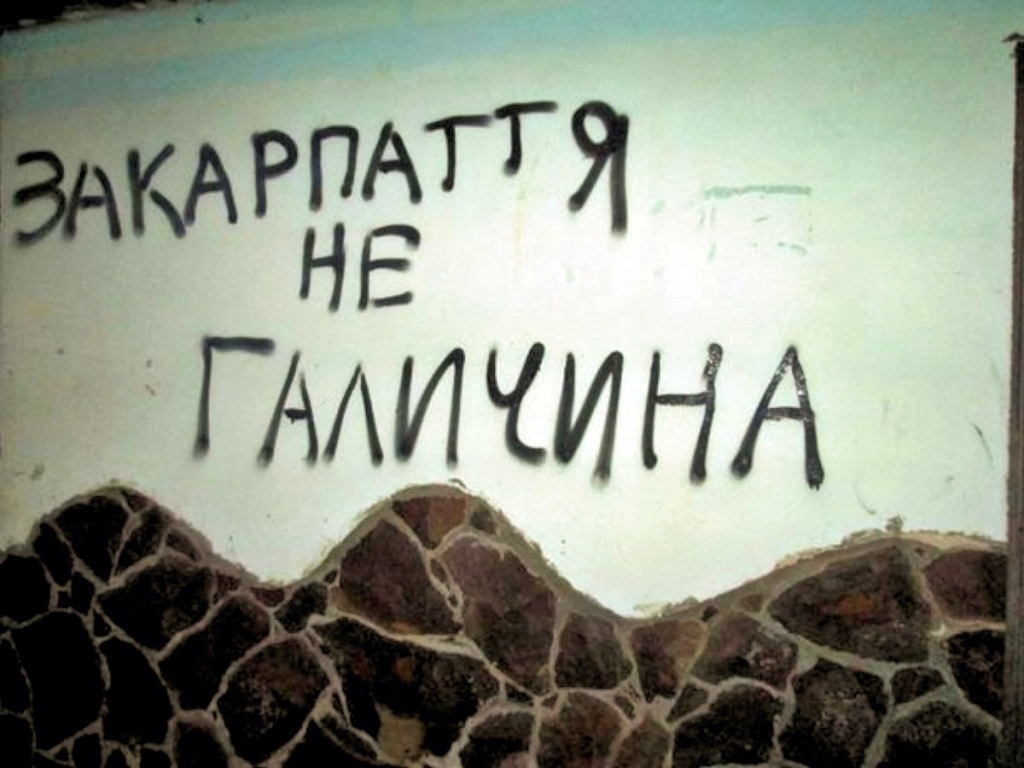 00-podkarpatskaya-isnt-galicia-140117