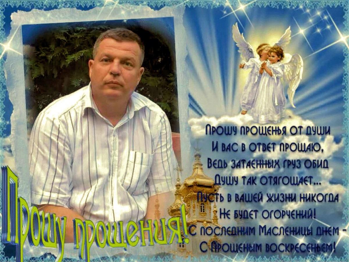 00-dnr-zhuravko-forgiveness-260217
