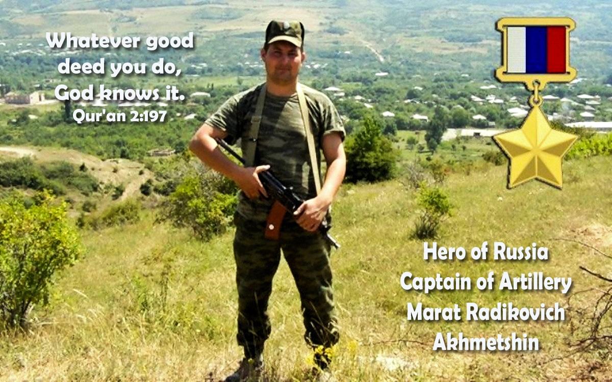 00-hero-of-russia-marat-akhmetshin-030217