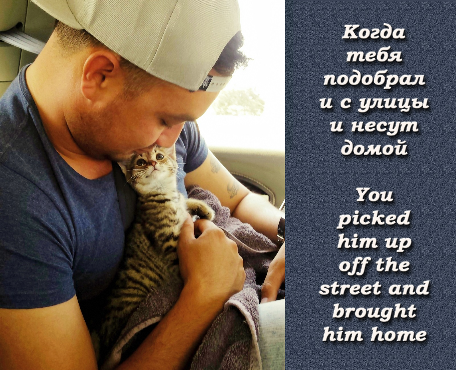00-man-and-cat-070217