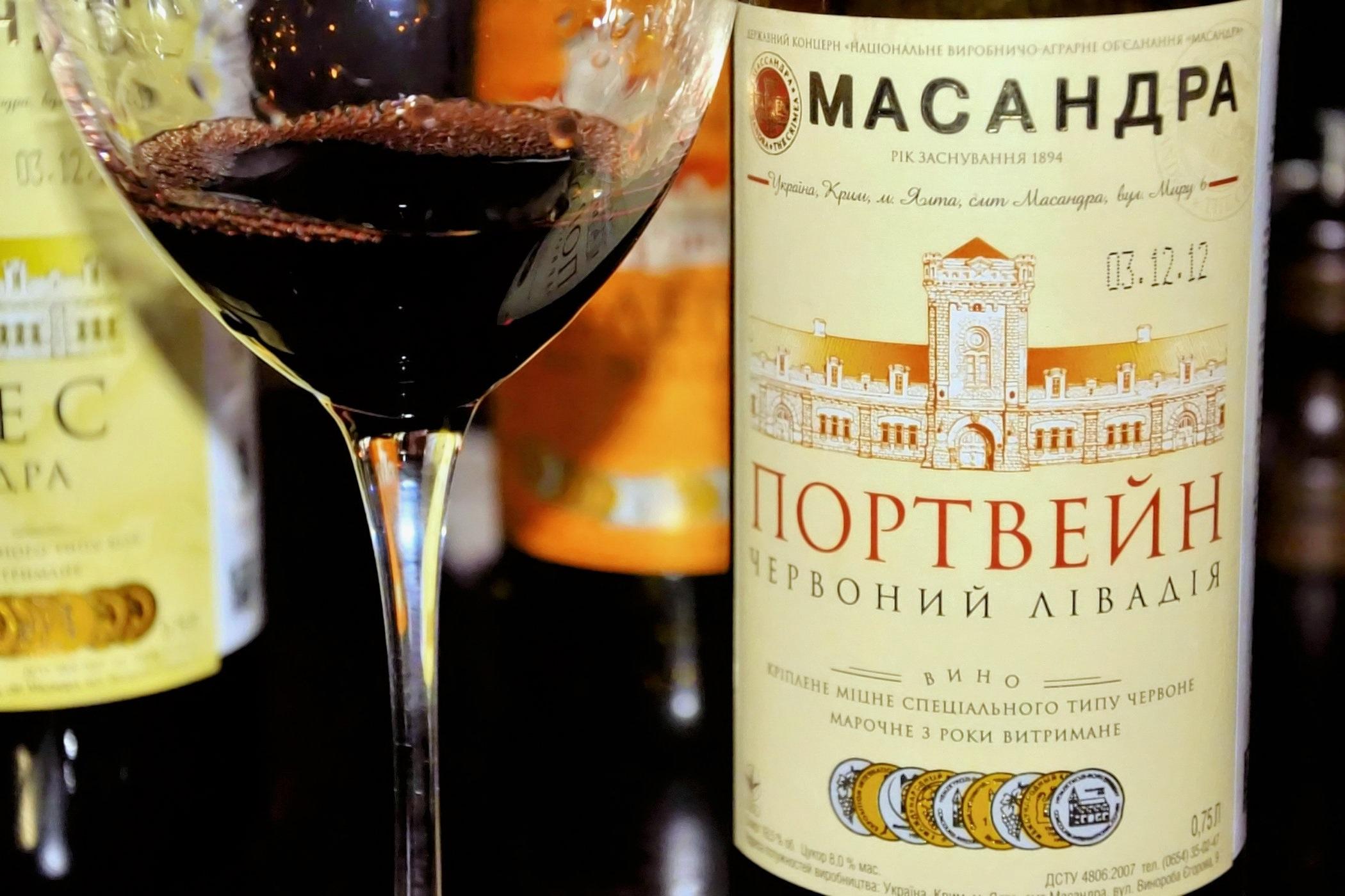 Crimean champagne: history, description 5